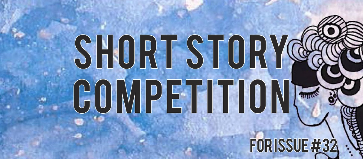 Short story competition 2017 – Second place: The Elf in theMachine